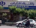 سلیمانی راد خبر داد:  پروژه ساختمان شعبه جهاد تحویل موقت گردید